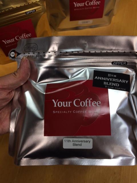 コーヒー豆袋の裏面シール